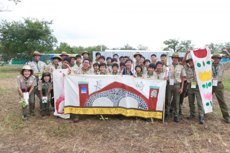 長崎派遣隊のゲート
